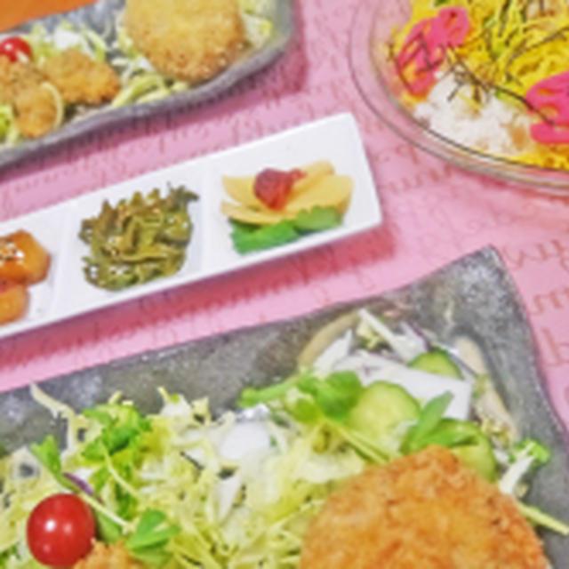 さといもコロッケと恵方巻の具の五目寿司&能登島サンスーシー