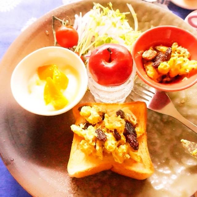 【レシピ】<スパイスとハーブのある暮らしリレー>大豆のナッツのマヨスパイス和え