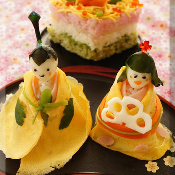 卵のW使いで簡単♪「お雛様寿司」でひな祭りをかわいくお祝いしよう!