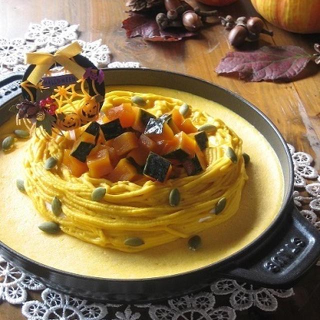 かぼちゃのモンブランチーズケーキ♪ Halloween 2015