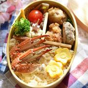 【シンプル弁当】カニ飯ご飯