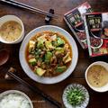 タマノイ酸辣麻婆で、アボカドと豚肉のあんかけ炒め by naomiさん