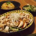【新商品レビュー】クックドゥ/四川辣油と熟成黒酢よだれ鶏用香味ソース