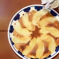 フライパンでリンゴのケーキ by filleさん