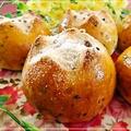 砂糖・食塩・保存料オール0*北海道十勝産黒豆で簡単丸パン♪