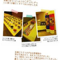 スパイスセミナーin東京2012 -2- 「スパイスセミナー会場へ到着」