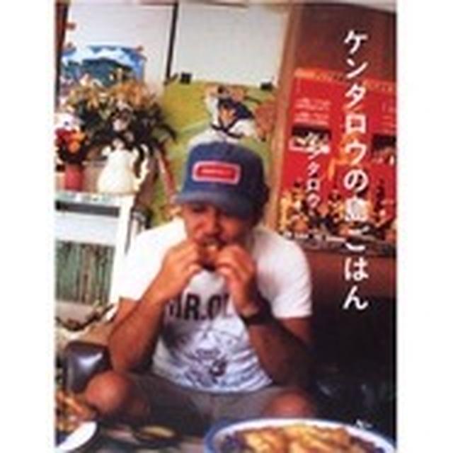 ゴーヤと麩のよくばり♪ちゃんぷる~【ケンタロウさんの島ごはん★アレンジ】