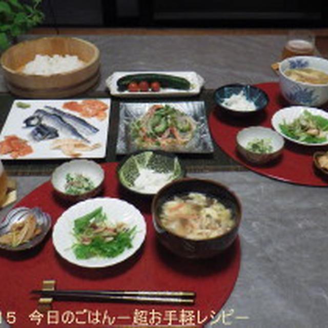 6/19の晩ごはん しめ秋刀魚とサーモンでセルフ海鮮丼♪