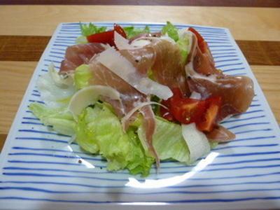生ハムのサラダ。