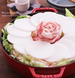 雪見風?豚バラ大根とたっぷり白菜の中華風ミルフィーユ鍋♡