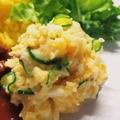 ヘルシー☆ポテトサラダ