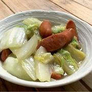 くたくた白菜のとろ旨煮