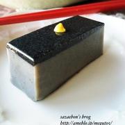 おうちの材料で気軽に作れる!簡単「ごま豆腐」レシピ