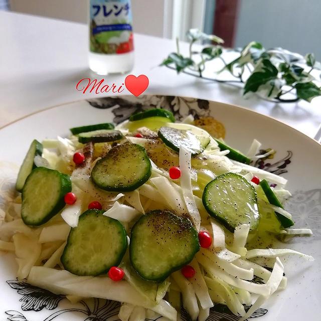 《レシピ有》フレンチドレッシングで春キャベツのシンプルサラダ、四つ葉のクローバー。