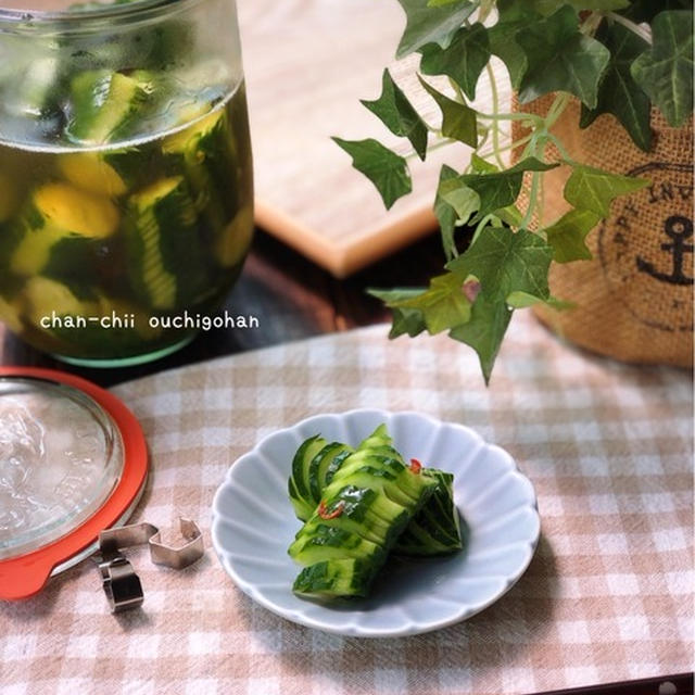 【レシピ】きゅうり大量消費に♡市販品いらず♪さっぱりきゅうりのお漬物♡ と KALDI購入品。