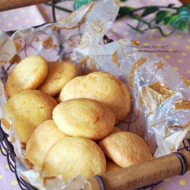 ホワイトチョコ入りレモンクッキー