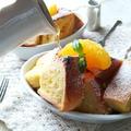 キリとオレンジジュースで濃厚爽やかカフェ風フレンチトースト