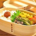 【今日のわっぱ弁当】牛肉とオクラのポン酢あえ by みぃさん
