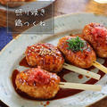 ♡照り焼き鶏つくね♡【#簡単レシピ #時短 #節約 #お弁当 #作り置き #おうち居酒屋 】