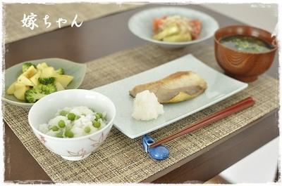 ホッケの開きとお豆ご飯で和な夕食献立。