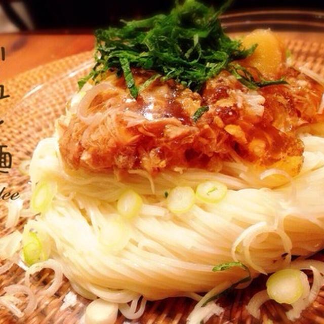 「ジュレ〜麺」手羽もと煮こごりコラーゲン&追いがつお♪
