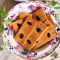 【レシピ・お菓子】卵もバターももう要らない!砂糖不使用の健康ヴィーガンクッキー♡