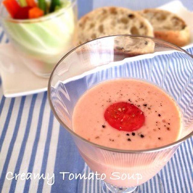 トマトの冷製クリーミースープ♪