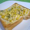 手軽に朝ごパン♪コーンマヨトースト