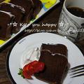 +*朝Blendyでおいしい一杯♪淹れたてのコーヒーと楽しむ朝カフェレシピ④+* by shizueさん