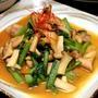 小松菜と鶏肉の炒め物