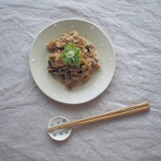 豚肉となすのピリ辛味噌炒め