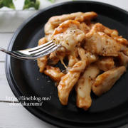 混ぜてチンだけ超簡単!柔らか鶏胸肉の焼肉チーズチキン*サイン本についてのお知らせ