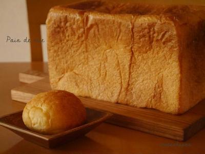 コム・シノワのパン・ド・ミ と、小さな甘いカワイコちゃん♪