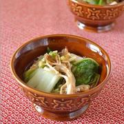 白菜とえのきのゆず胡椒おひたし