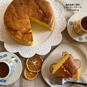 マイホーム。我が家の寝室を使ってみたwと最高食感♡濃厚レモンチーズケーキ