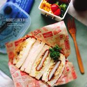 サンドイッチ弁当・はるゆたか山食パン
