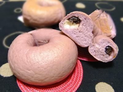 ピンクが可愛い♪紫いもベ-グル
