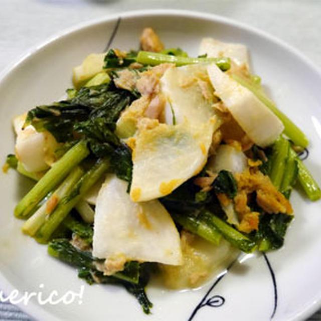 ペルーの唐辛子でピリ辛☆丸ごと、カブのツナマヨ炒め