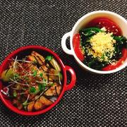 焼き鳥丼弁当・セリアの新ボヌール・セリアでクリスマス飾り・ご連絡くだざい・・・