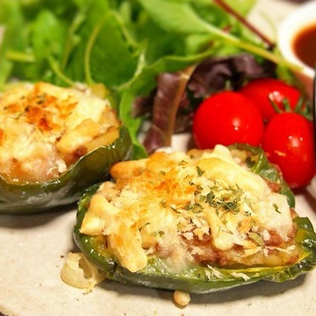 ミートポテトのピーマン詰め  今お安く手に入る野菜を使って・・・