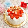 母のためのバースデーケーキ