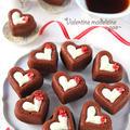 混ぜて焼くだけ簡単バレンタイン♪ダブルチョコハートマドレーヌ