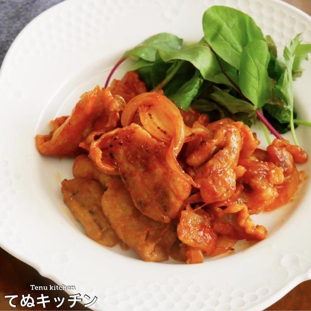 【調味料2つだけでマジ激ウマ!】簡単なのに絶対ハマる♪『豚と玉ねぎのタレチャップ焼き』の作り方