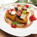 味醂をちょい足し!和風クリチー小倉フレンチトースト by ルシッカさん