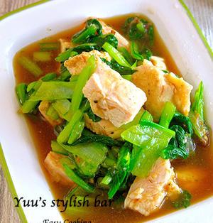 即席!出汁とり不要!青菜がモリモリいける♡『蒸し鶏と小松菜の旨ウマお浸し』《簡単*節約》