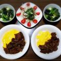 【家ごはん/献立】 どて煮 とろとろ卵丼♪ [レシピ] by こぶたさん