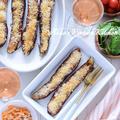 【イタリア料理】ナスのイタリアングリル トマトソースとパルメザンの香り