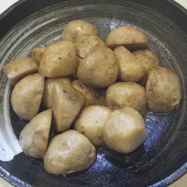 里芋の煮ころがし・料理レシピ