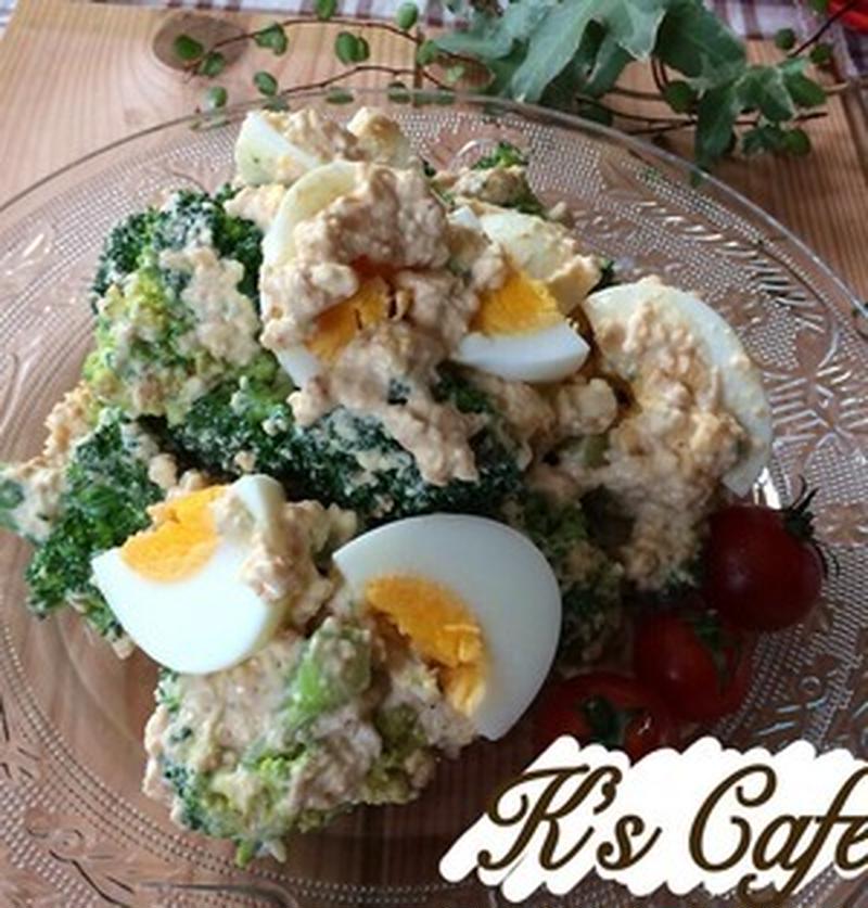 ダイエットと家計の味方!豆腐をバリエーション豊かなサラダで食べよう☆