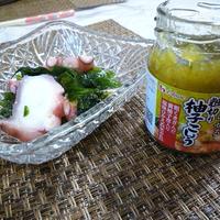 柚子の香り豊かな和え物